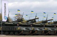 """""""Укроборонпром"""" занял 81 строчку в мировом рейтинге торговцев оружием"""