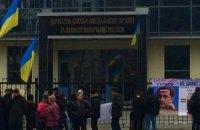 КРРТ доводять до банкрутства, щоб передати Росії, - активісти