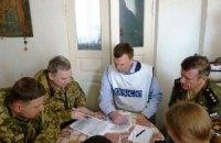 Міноборони: МЗС Росії не слід робити заяви з непідтвердженою інформацією