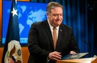 """Конгрессмены США обвинили Помпео в препятствовании расследованию """"украинского дела"""""""