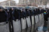 Внутренние войска заблокировали проход от Киевсовета на Бессарабку