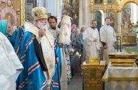 Белорусская православная церковь прекратила сослужение с Константинополем