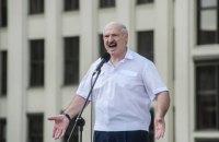 Україна розгляне можливість санкцій проти Лукашенка після завершення процедури в ЄС