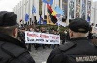 В Киеве запретят марш в честь УПА