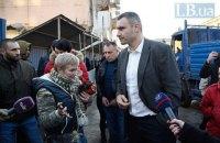 Кличко выступил за остановку застройки Сенного рынка