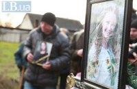 Обнародовано видео последних часов жизни Ноздровской