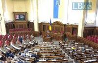 Голосування щодо складу ЦВК знову відклали