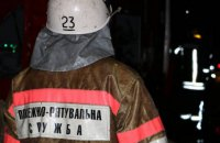 В центре Киева сгорел хостел
