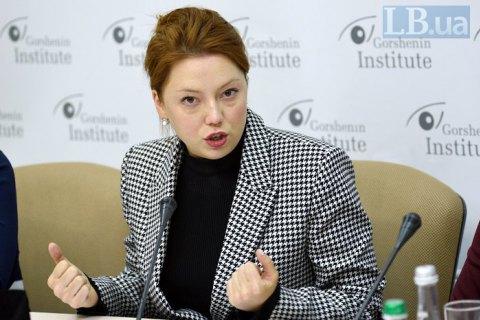 """Питання """"особливого статусу"""" у змінах до Конституції викликає великі побоювання, - Олена Шкрум"""