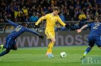 Визначено місце проведення матчу збірних України і Франції 7 жовтня