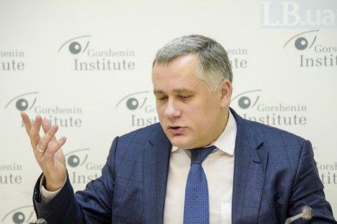 Украина готовит стратегию внешнеполитической деятельности