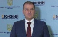 """Уряд призначив Олійника директором порту """"Южний"""""""