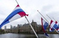 Нідерланди візьмуть участь у Кримській платформі та урочистостях до Дня незалежності України