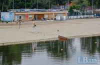 Офіційні паспорти отримали 7 київських пляжів