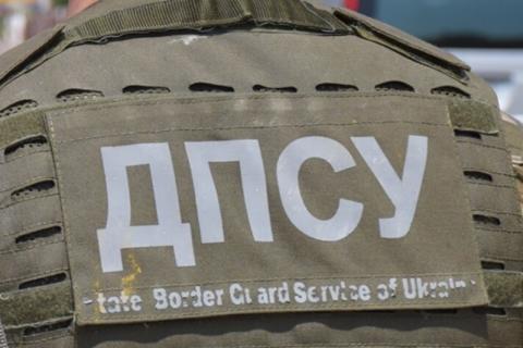 Речник ДПСУ: на прикордонників, найімовірніше, напали з України