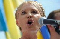 Тимошенко обещает Банковой революцию