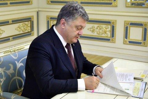 Порошенко подписал секретное решение СНБО овоенном сотрудничестве