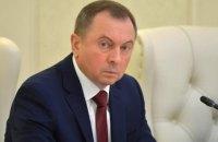 """Глава МИД Беларуси назвал """"негативным примером"""" евроинтеграцию Украины"""