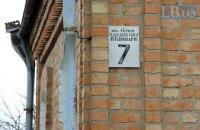 У Запоріжжі потрібно близько 5 млн гривень на декомунізацію адресних покажчиків