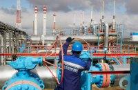 """""""Газпром"""" перенес введение предоплаты на газ для Украины"""
