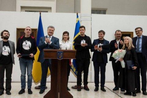 Президент вручил Шевченковскую премию-2018