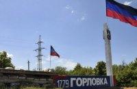 Боевики обстреляли поселок Пивденное возле Горловки
