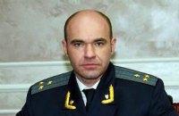 Зеленський звільнив начальника Головного слідчого управління СБУ Остафійчука