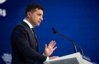 """Зеленский пообещал иностранным инвесторам """"няньку"""" и налоговые каникулы"""