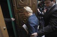 В ГПУ уверены, что Тимошенко тратила деньги незаконно