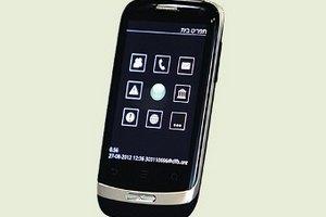 Представлено смартфон для слабозорих
