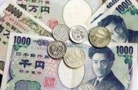 Министр экономики Японии ушел в отставку из-за коррупционного скандала