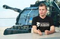 """Волонтери """"Повернись живим"""" зібрали для армії 100 млн гривень (оновлено)"""