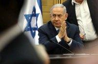 Нетаньягу припинив спроби сформувати новий уряд Ізраїлю