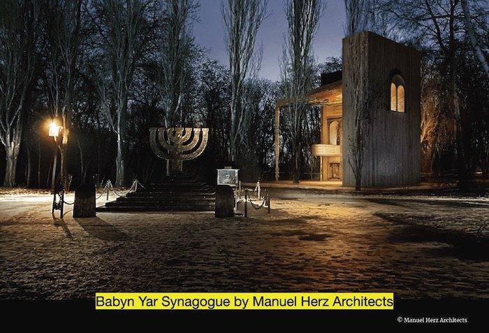 Проект Мемориальной синагоги у Меноры в Бабьем Яру