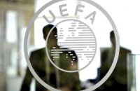 """УЄФА відреагував на позов """"Реала"""", """"Барселони"""" і """"Ювентуса"""" в Європейський суд"""