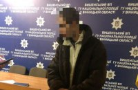 Похитителю мощей из церкви в Виннице дали два года