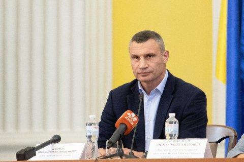 Кличко озвучив підсумки наради з головами районів та керуючих компаній столиці