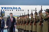 Турция передала Украине пять мобильных военных госпиталей
