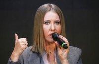 Российская Генпрокуратура проверяет слова Собчак об украинском Крыме
