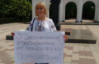 Мама Александра Кольченко в Крыму провела одиночный пикет в поддержку Сенцова