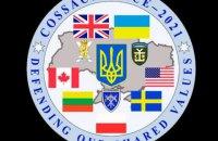 """В Україні стартували міжнародні військові навчання """"Козацька булава"""""""