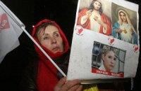 У БЮТ оголосили Тимошенко богообраною