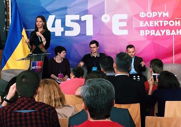 Яника Мерило(слева) на Форуме электронного врядування во Львове