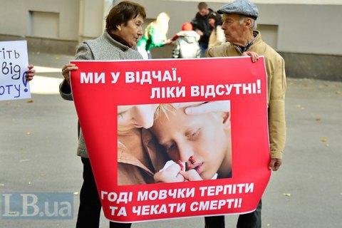 """Україна переплатить за ліки для лікування гемофілії 35% від вартості, - """"Біофарма"""""""