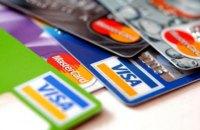 Безготівкові розрахунки в Україні наближаються до 50% від усіх платежів