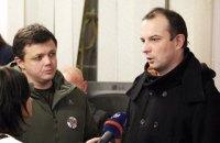"""Соболев и Семенченко заявили о выходе из партии """"Самопомощь"""""""
