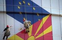 Україна Балкан