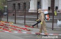 Куликово поле в Одессе закрыли на санобработку