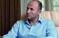 Фукс прокоментував запровадження РНБО санкцій проти нього