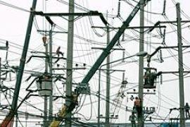 Украину приняли в Энергетическое сообщество